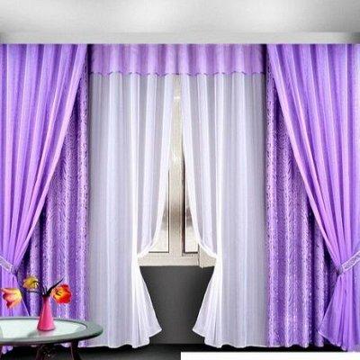 Шторы Классические, Фотошторы, Жалюзи - отличные цены — Классические шторы… — Шторы