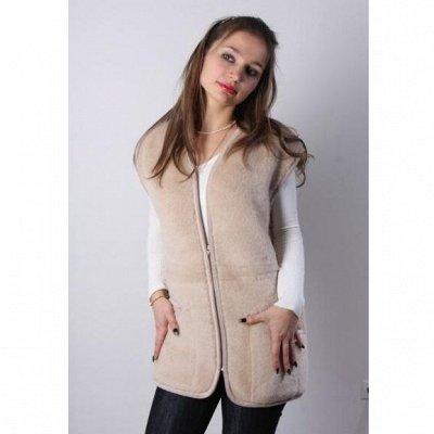 Magic Wool  Изделия из натуральной шерсти — Жилеты — Одежда