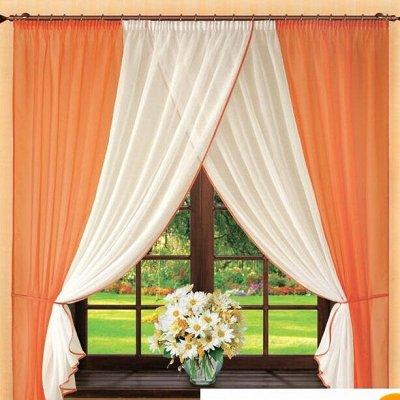 Шторы Классические, Фотошторы, Жалюзи - отличные цены — Скрещенные шторы — Шторы