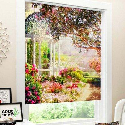Рулонные и Римские шторы.Огромный выбор расцветок и размеров — Римские ФОТОшторы блэкаут — Шторы