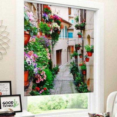 Рулонные и Римские шторы.Огромный выбор расцветок и размеров — Римские ФОТОшторы.. — Шторы