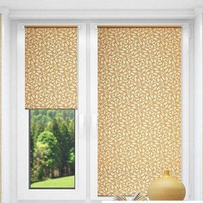 Рулонные и Римские шторы.Огромный выбор расцветок и размеров — Рулонные шторы (ширина 43-48 см) — Шторы