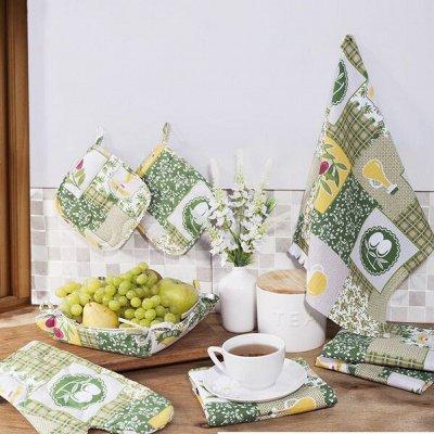 ОГОГО Какой Выбор Домашнего Текстиля — Кухонные наборы — Кухонные полотенца