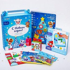 """Подарочный набор развивающих  игр """"Зимняя сказка"""""""