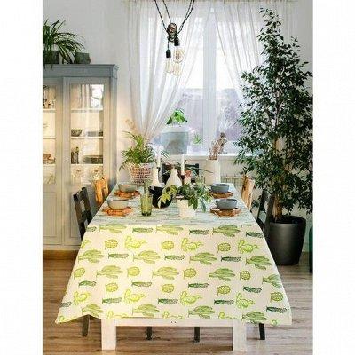 ОГОГО Какой Выбор Домашнего Текстиля — Скатерти, — Клеенки и скатерти