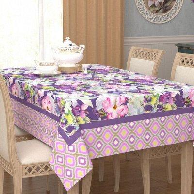 ОГОГО Какой Выбор Домашнего Текстиля — Скатерти.. — Клеенки и скатерти