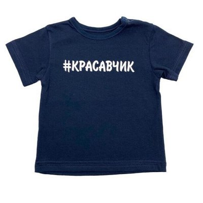 VG детям. Бюджетно — Распашонки, кофточки, футболки — Для новорожденных