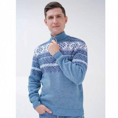 Desso. Джемпера, футболки взрослые и детские  — Теплые  мужские джемпера  — Свитеры, пуловеры