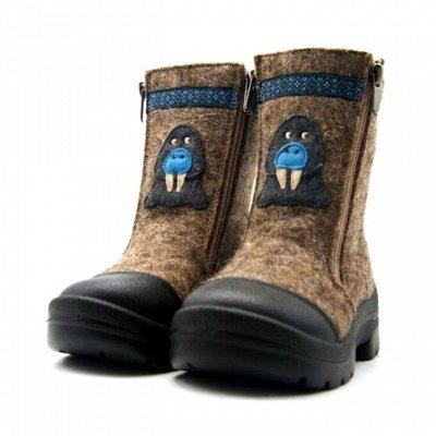 Обувь уже на складе. Галоши, сланцы, сапоги.  — Филипок, Кукморские валенки, Валеши. — Обувь