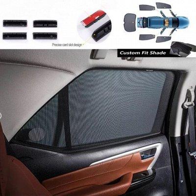 Solomon-Экспресс! Мобильная скорая помощь — Каркасные авто шторки  — Аксессуары