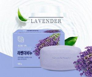 """Расслабляющее и увлажняющее туалетное мыло с экстрактом лаванды """"Lavander Beauty Soap"""" 100 г"""
