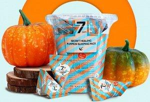 Маска для лица увлажняющая, успокаивающая с Тыквой 7 day Secret Healing Pumpkin Sleeping Pack