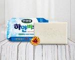 """Отбеливающее хозяйственное мыло """"Laundry soap"""" для стирки взрослого и детского белого белья (кусок 230 гр)"""