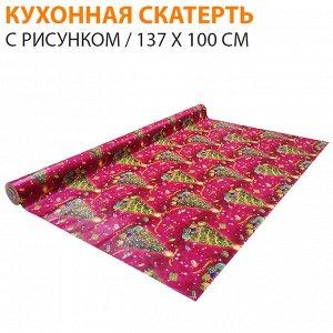 Кухонная скатерть с рисунком / Ширина 137 см