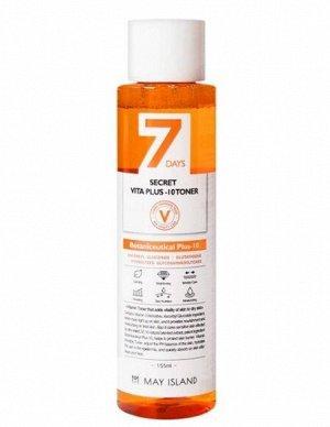 Витаминизированный осветляющий тонер 7 DAYS SECRET VITA PLUS-10 TONER