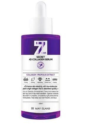 Антивозрастная сыворотка с коллагеном 7 Days Secret 4D Collagen Serum