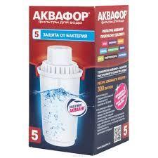 """Сменный модуль """"Аквафор B100-5""""(бактерицидный)"""