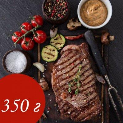 Стейки из мраморной говядины от Mr. Meat — Стейки 350 г — Говядина и телятина