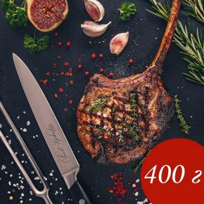 Стейки из мраморной говядины от Mr. Meat — Стейки 400 г — Говядина и телятина