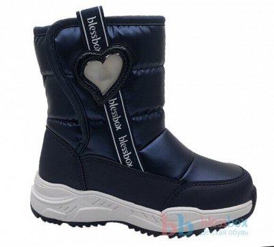 BlessBox -детская обувь на все сезоны с 22 по 39рр  — Зима — Для детей