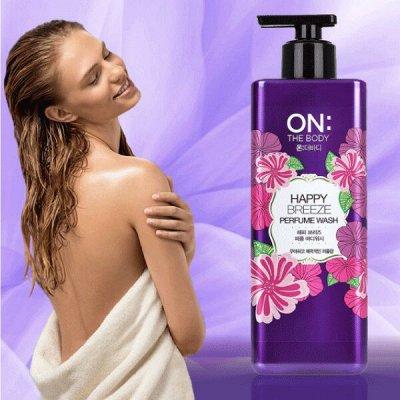Экспресс💞Женская гигиена.В наличии.Твоя уверенность — On:THE BODY-парфюмированные гели и мыло. Корея — Уход и увлажнение