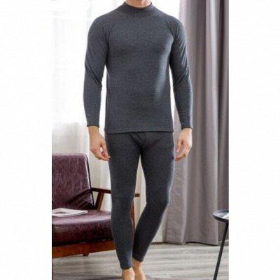 Теплое белье. Мужское, женское. Термоноски, греющие пластыри — Теплые мужские костюмы — Термобелье