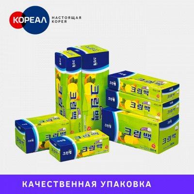 🔥Инновационная Корейская посуда! Быстрая доставка —  Лучшая упаковка для хранения из Южной Кореи — Системы хранения