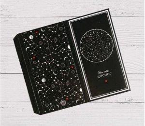 Обёртка для шоколада Космическая 01