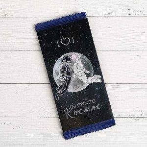 Обёртка для шоколада Космическая 03