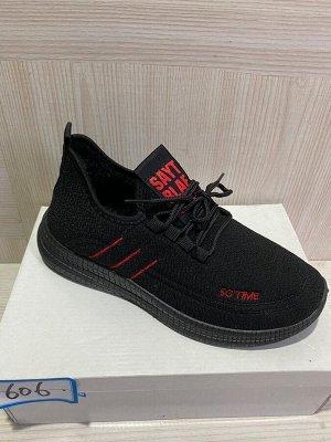 Утепленные мужские кроссовки