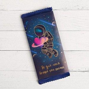 Обёртка для шоколада Космическая 02