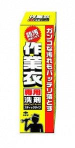 """Хозяйственное мыло """"Laundry Soap"""" для стойких загрязнений и спецодежды 110 г /48"""