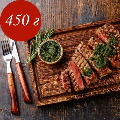 Стейки из мраморной говядины от Mr. Meat — Стейки 450 г — Говядина и телятина