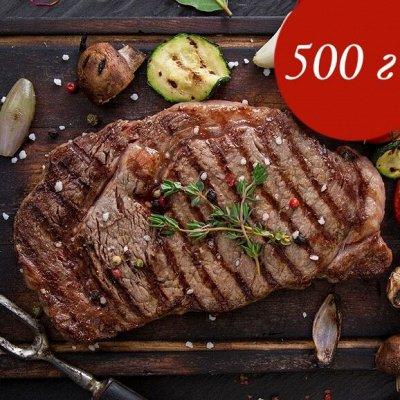 Стейки из мраморной говядины от Mr. Meat — Стейки 500 г — Говядина и телятина