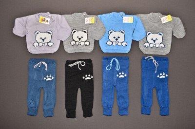 Мика. Детская одежда и бельё👫 — Малышам с рождения и до года — Для новорожденных