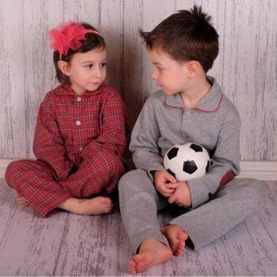 Плюшевые новинки! Теплые, мягкие пижамки, халатики, флис! — Пижамы детские — Одежда для дома