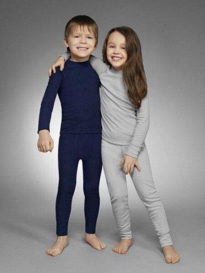 Плюшевые новинки! Теплые, мягкие пижамки, халатики, флис! — Детское термобелье — Термобелье
