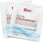 100% Collagene Hydrogel Mask