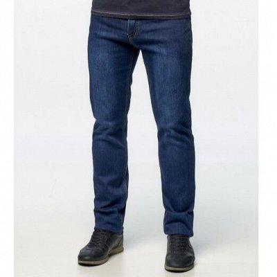 B*A*Y*R*O*N одежда для НЕГО - Осень  — джинсы — Джинсы