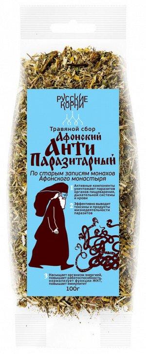 Сбор Афонский антипаразитарный 100 гр. РК