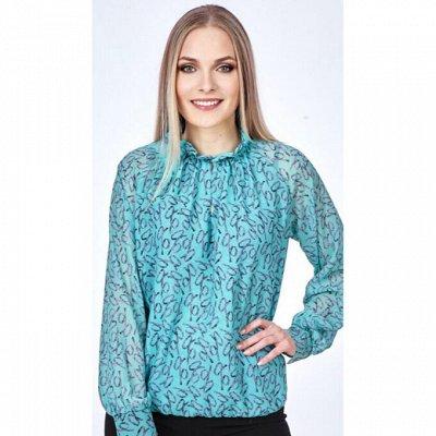 Rise Любимый российский трикотаж🍁 Осенне-зимняя коллекция — Блузки — Одежда