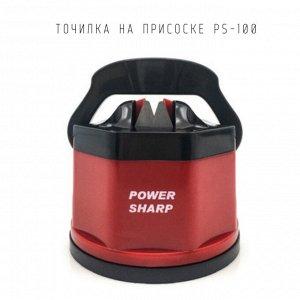 Точилка на присоске PS-100
