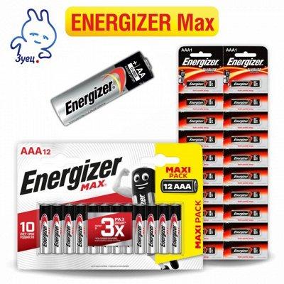 Настоящие скидки. Новинки распродаж — ENERGIZER Max — Аксессуары
