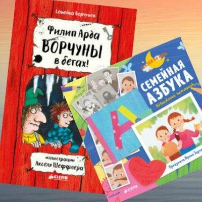Приключения котёнка Шмяка. Собери всю коллекцию! — Уценка на хорошие книжки — Детская литература