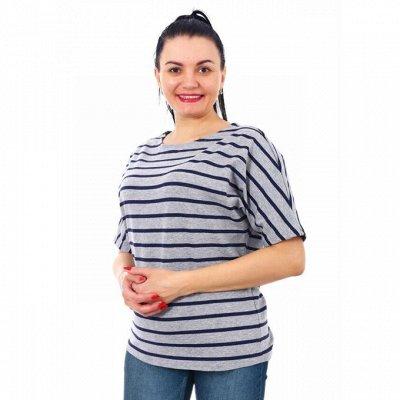 №175=✦Домтрик ✦ Уютная домашняя одежда от 42до76р — Женские футболки и блузы — Футболки