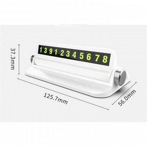 Табличка для номера телефона поворотная, люминесцентные цифры, белый
