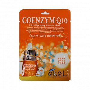 Тканевая маска с коэнзим Q10 Ekel Coenzym Q10 Ultra Hydrating Essense Mask