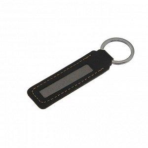 Брелок для ключей с номером телефона, кожа PU, бежевые нити