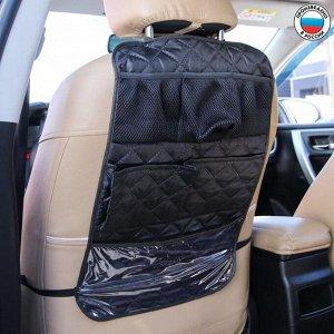 Органайзер на спинку сиденья автомобиля, с карманами, ромб, цвет черный