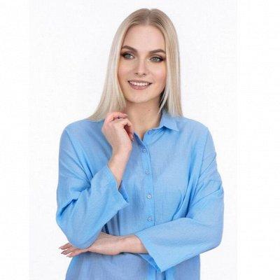 Rise Любимый российский трикотаж🍁 Осенне-зимняя коллекция — Рубашки 2020 — Одежда